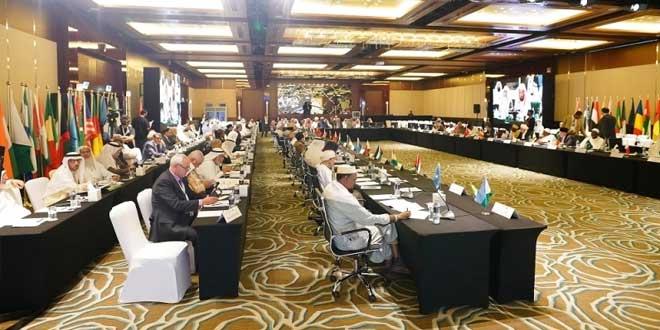 قرار مجمع الفقه الإسلامي الدولي في دورته الـ24 بشأن الجنيوم البشري والهندسة الحيوية المستقبلية