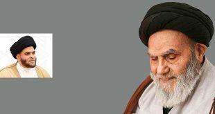 السيد حسين الشمس الخراساني