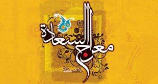 الملا أحمد النراقي