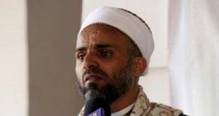 مفتي الديار اليمنية