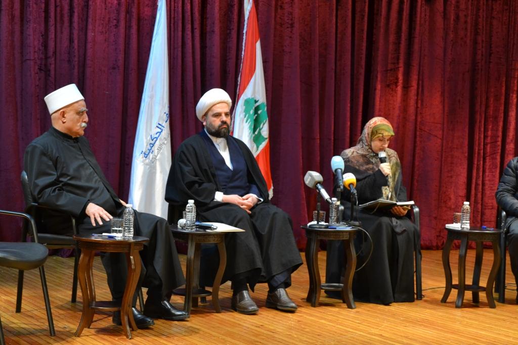 الحياة السياسية اللبنانية