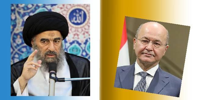 آية الله المدرسي في اتصال هاتفي مع الرئيس برهم صالح: لابد من تحقيق مطالب الشعب العراقي