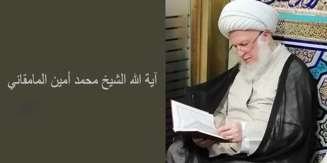 محمد أمين المامقاني