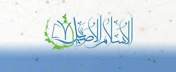 توقعات هلال شهر رمضان المبارك