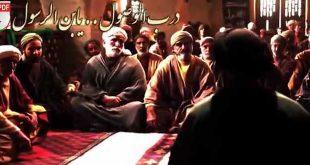 الإمام-الجواد
