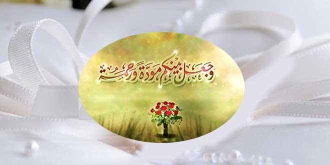 التبكير في الزواج ومسؤولية أولياء الأمور .. الشيخ عزيز الخضران