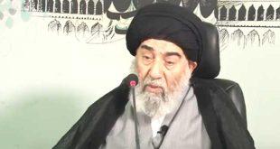 الإمام المهدي الانتظار