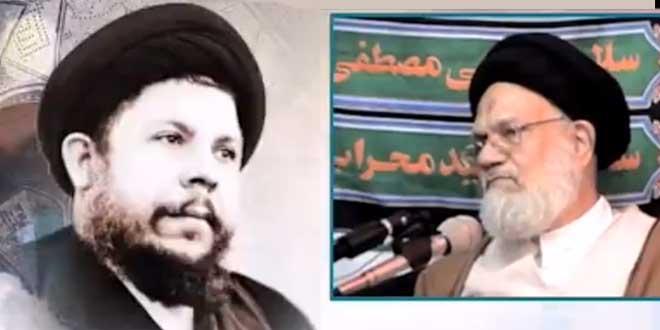 الشهيد الصدر (قدس سره) وإبداعاته الفقهية والأصولية .. آية الله السيد كاظم الحائري