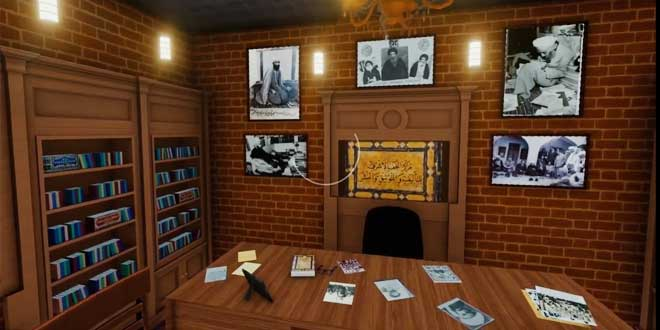 مركز النجف الأشرف للتأليف والتوثيق والنشر