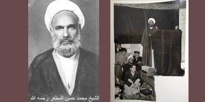الشيخ محمد حسن المظفر