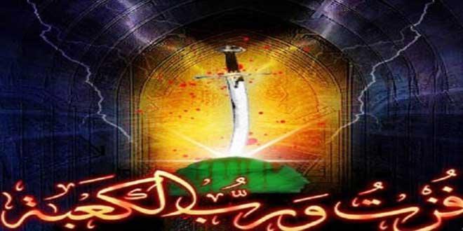 الإمام علي - ليلة القدر