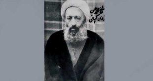 الشيخ محمد حسين الغروي الأصفهاني