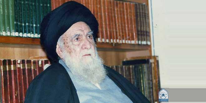 """ذكرى وفاة زعيم الحوزة العلمية وأستاذ الفقهاء آية الله السيد أبوالقاسم الخوئي """"قدس سره"""""""