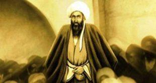 الميرزا أبو القاسم الكلانتري الطهراني