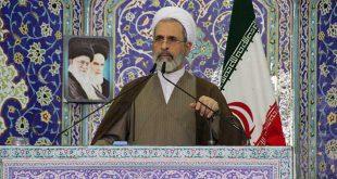 الحوزات العلمية في إيران