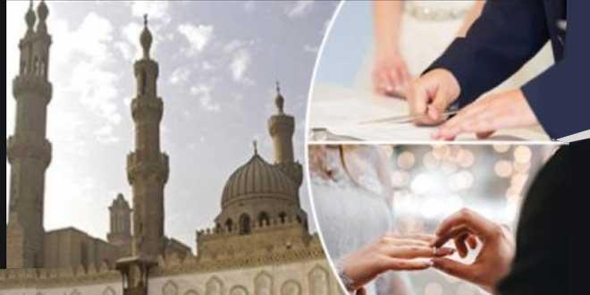 """""""زواج التجربة"""" يثير ضجة في مصر.. الأزهر: باطل .. ودار الإفتاء """"ندرس المبادرة"""""""