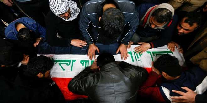 مراجع الدين والعلماء يستنكرون انفجار ساحة الطيران في بغداد