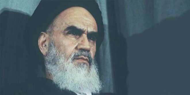 الحكومة الإسلامية