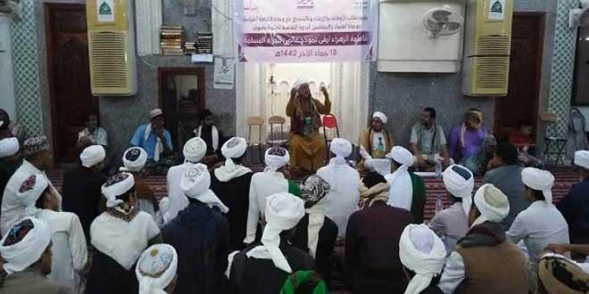 فاطمة الزهراء أرقى نموذج عالمي للمراة المسلمة .. تقرير عن ندوة ثقافية في اليمن