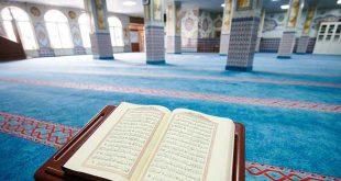 مسجد الاعتكاف
