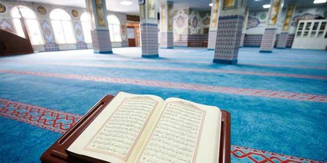 مسجد الاعتكاف.. هل يصحّ الاعتكاف في كلّ مسجد؟ / الشيخ علي فاضل الصددي
