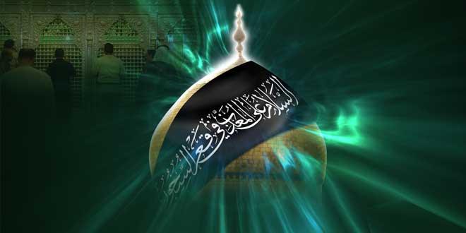 الإمام الكاظم