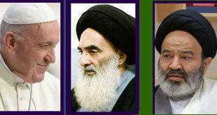 زيارة بابا الفاتيكان إلى العراق