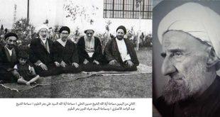 الشيخ حسين الحلي