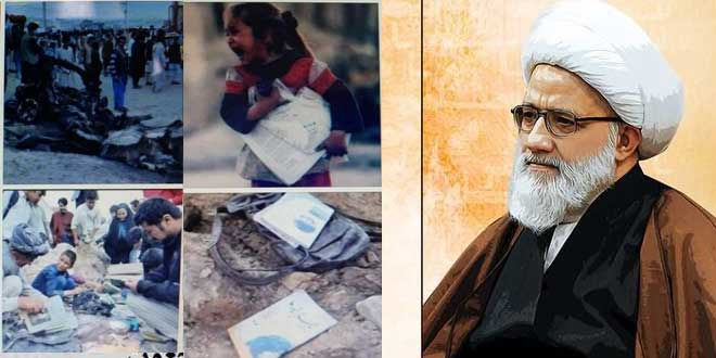 معزياً عوائل الشهداء.. آية الله اليعقوبي: ضرورة بذل الوسع لتحقيق وحدة الشعب الأفغاني