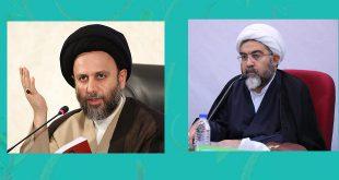 الحوزات العلمية الشيعية