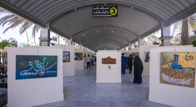 معرض الفن الإسلامي