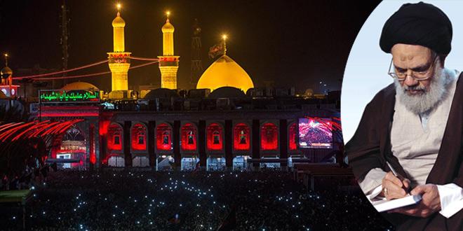 ثورة الإمام الحسين