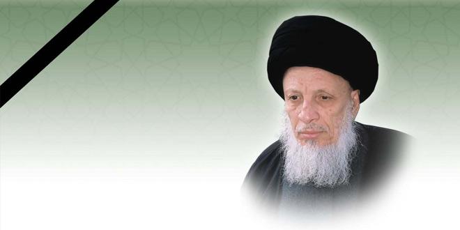 محمد-سعيد-الطباطبائي-الحكيم