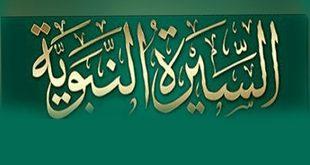 الدعوة الإسلامية