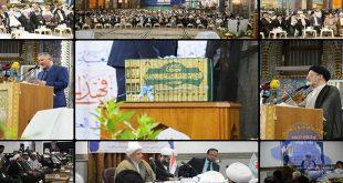 المؤتمر العالمي للعلامة الفقيه ابن فهد الحلي
