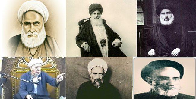 رواد الإصلاح الشيعي