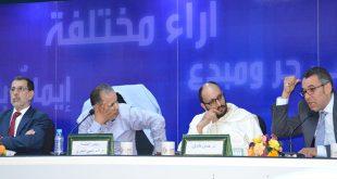 الدولة المدنية في ظلال مقاصد الشريعة الإسلامية