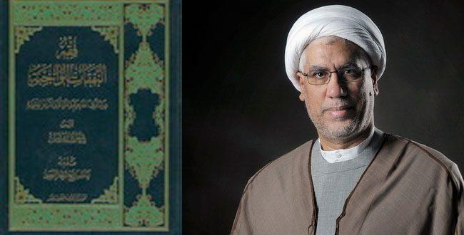 الشيخ عبد الله اليوسف