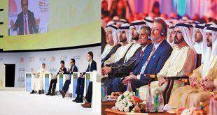 القمة العالمية للإقتصاد الإسلامي
