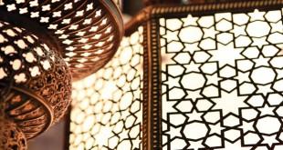 التمويل الإسلامي في 2016.. تحديات وأولويات
