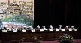 """مؤتمر """"أهل السنة والجماعة"""" في عاصمة الشيشان غروزني."""