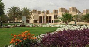 جامعة قطر تنظم مؤتمراً دولياً حول الإرهاب الأحد