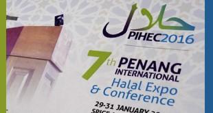 نانغ الماليزية تستضيف المعرض الدولي السابع للحلال في يناير 2016