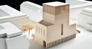 """مشروع """"البيت الواحد""""، مسجد وكنيس وكنيسة تحت سقف واحد في ألمانيا!"""