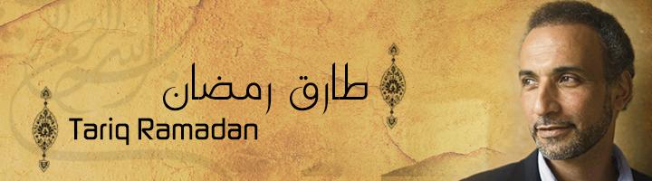 الدكتور طارق رمضان