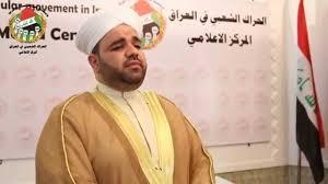 الشيخ مصطفى البياتي