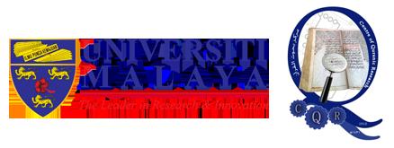 logo-مركز-بحوث-القرآن-الكريم-أكاديمية-الدراسات-الإسلامية-جامعة-ملايا