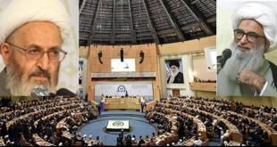 كلمتا المرجعين بشير النجفي و جعفر سبحاني في الجلسة الختامية لمؤتمر الوحدة