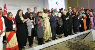 مؤتمر وضع المرأة في دول منظمة التعاون الإسلامي