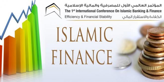 """محاور المؤتمر العالمي الأول للمصرفية والمالية الإسلامية """"الكفاءة والاستقرار المالي"""" جمادي الاول 1437ه/ مارس 2016"""